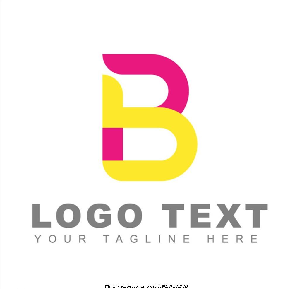 B软件LOGO装修字母平面设计图片