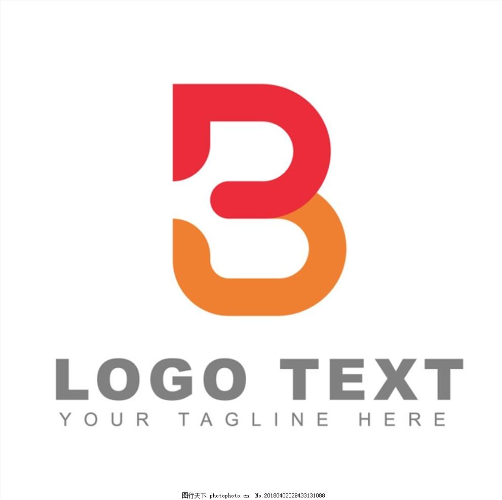B房屋LOGO9米宽12长字母设计图图片