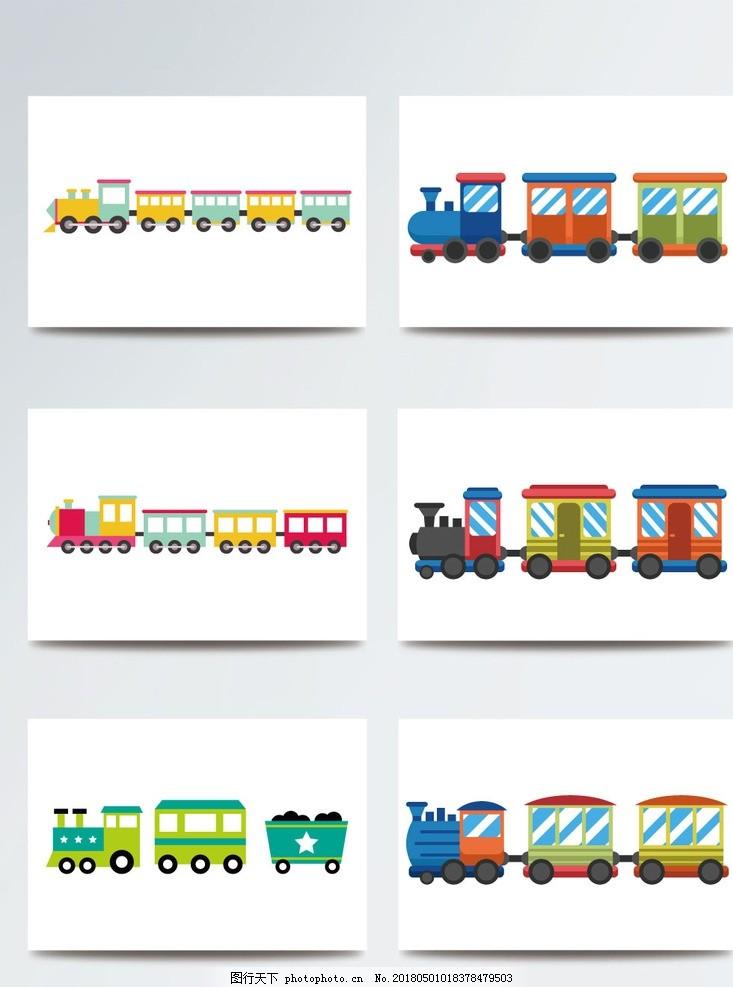 动车商务座图片_手绘彩色火车矢量素材图片_动漫人物_动漫卡通_图行天下图库