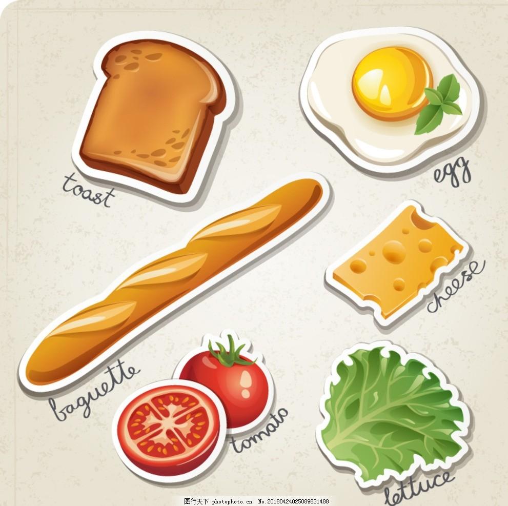 矢量蔬菜,番茄,早餐,西红柿,胡萝卜,青椒,辣椒