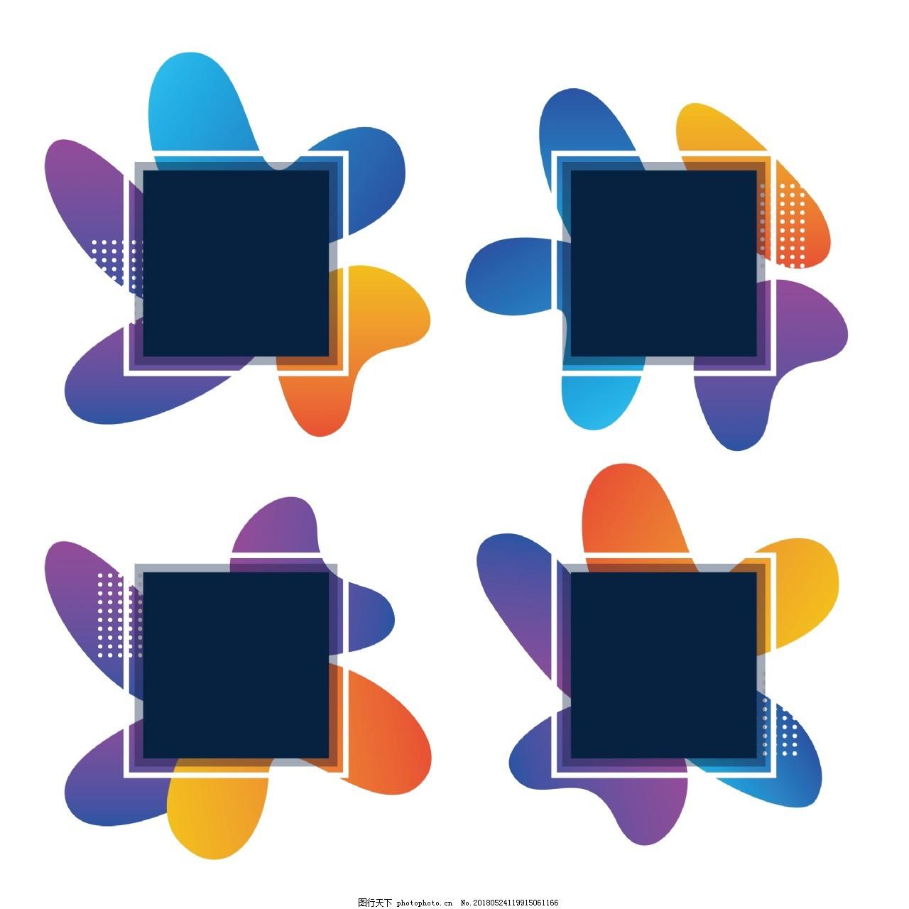 创意流体科技促销标签618,流体促销,流体标签,创意设计,抽象,电商,电商标签